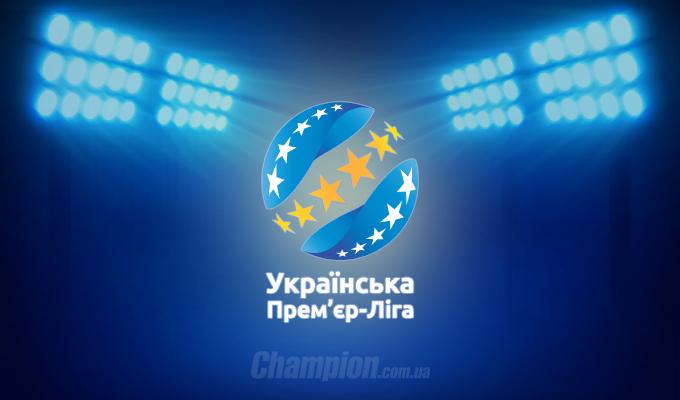 «Верес» з'їхав з«Арени-Львів» назаключний матч Прем'єр-ліги