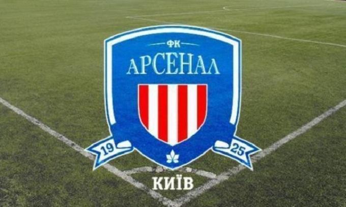 Київський футбольний клуб підписав меморандум про співпрацю з Міноборони