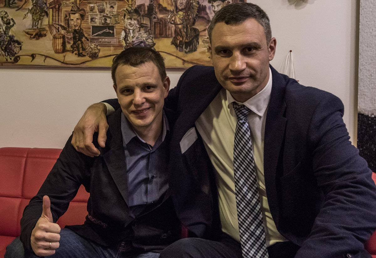 Максим Розенко з Віталієм Кличком