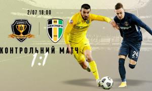 Дніпро-1 та Олександрія не виявили сильнішого у контрольному матчі