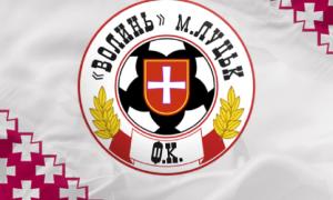 Волинь завдяки голу Кожанова переграла Оболонь Бровар у 21 турі Першої ліги