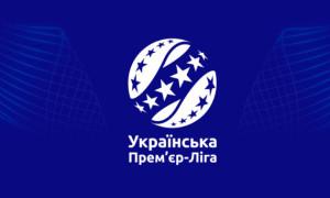 Дирекція УПЛ буде керувати лігою до обрання нового президента