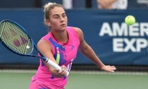 Костюк знялася з турніру WTA у Стамбулі
