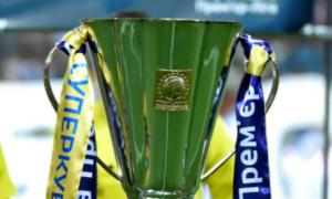 УПЛ підтвердила перенесення матчу за Суперкубок України
