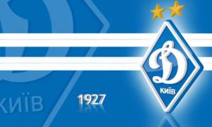 Стали відомі два суперники Динамо на другому турецькому зборі