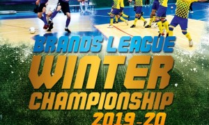 У Києві відбудеться Зимовий чемпіонат Brands League