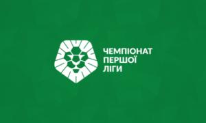 Металіст 1925 не зміг переграти Альянс, Миколаїв розгромив Гірник-Спорт у 21 турі Першої ліги