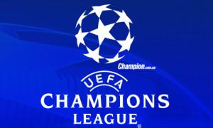Шальке - Манчестер Сіті: де дивитися онлайн-трансляцію матчу Ліги чемпіонів