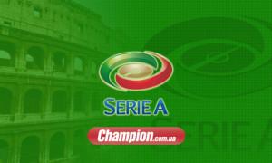 Ювентус програв Дженоа, Лаціо разгромив Парму. Результати 28 туру чемпіонату Італії