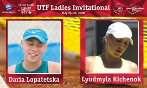 Лопатецька перемогла Людмилу Кіченок на турнірі в Ірпені
