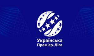 УПЛ змінить календар заради збірної України