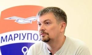 Віцепрезидент Маріуполя: Карпати не приїдуть - технічна поразка
