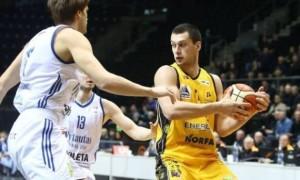 Київ-Баскет відмовився від підписання центрового з французького клубу