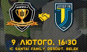 СК Дніпро-1 зіграв внічию з Жетису у контрольному матчі