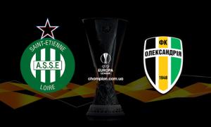 Сент-Етьєн - Олександрія: онлайн-трансляція матчу 3 туру Ліги Європи. LIVE