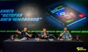 У Києві презентували першу спортивну онлайн-бібліотеку Parimatch