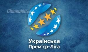 Шахтар — Олександрія: де дивитися онлайн-трансляцію матчу УПЛ