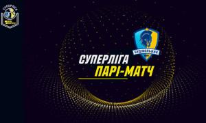 Найтитулованіший клуб України готовий повернутися до Суперліги