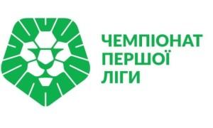 Балкани перемогли МФК Миколаїв