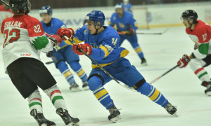 Збірна України зазнала нищівної поразки на домашньому чемпіонаті світу