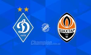 Динамо - Шахтар: онлайн-трансляція матчу 29 туру УПЛ. LIVE