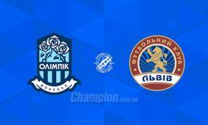 Олімпік - Львів: онлайн-трансляція матчу 26 туру УПЛ. LIVE