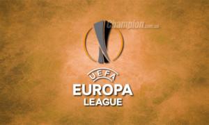 Зальцбург переграв Наполі й покинув Лігу Європи