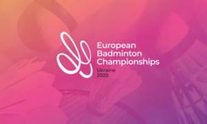 Стартував продаж квитків на чемпіонат Європи у Києві