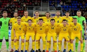 Збірна України з футзалу у ТОП-10 найкращих команд Європи