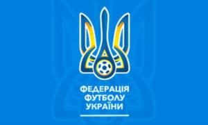 Федерація футболу України змінить назву