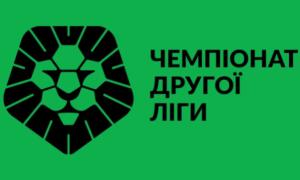 Карпати Галич розгромили Буковину, Метал обіграв Енергію. Результати 21 туру Другої ліги