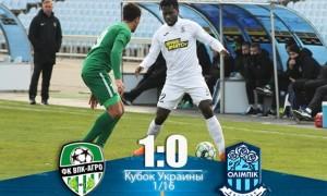 ВПК-Агро - Олімпік 1:0. Огляд матчу