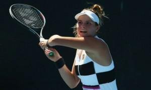 Завацька програла у першому колі кваліфікації US Open