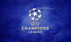 Ювентус - Атлетіко: стартові склади команд