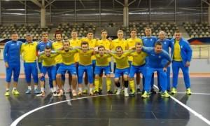 Івано-Франківськ прийме наступні матчі збірної України