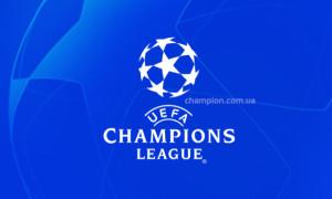 Результати матчів третього кваліфікаційного раунду ЛЧ за 6 серпня
