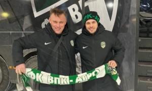 Клуб Першої ліги підписав фіналіста Ліги Європи
