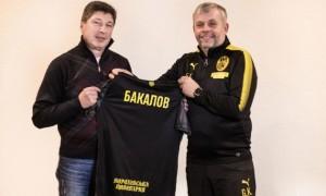 Бакалов очолив Рух