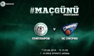Дніпро провів перший спаринг у Туреччині