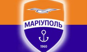 Маріуполь розгромив турецький клуб