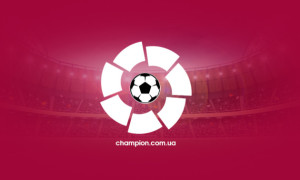 Реал Сосьєдад - Атлетіко 2:0. Огляд матчу