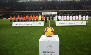 У Туреччині назвали дату відновлення чемпіонату