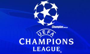 Ліон зумів стримати Барселону в матчі Ліги чемпіонів