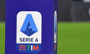 Серія А визначила дату старту нового сезону