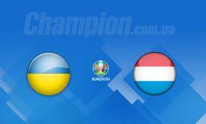 Україна - Люксембург: де дивитися онлайн матчу кваліфікації до Євро-2020