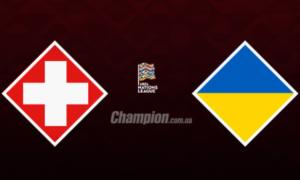У Швейцарії не бачать можливості зіграти з Україною у 2021 році