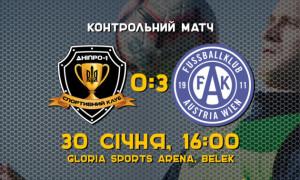СК Дніпро-1 - Аустрія 0:3. Огляд матчу