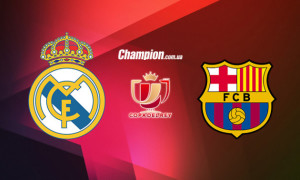 Кубок Іспанії. Реал - Барселона: стартові склади команд