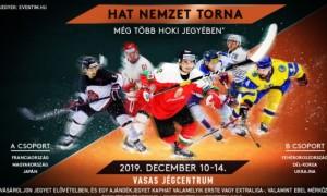 Збірна України зіграє на турнірі в Угорщині