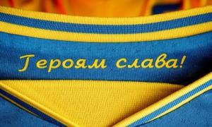 Затвердити гасла: Павелко оперативно скликає Виконком УАФ